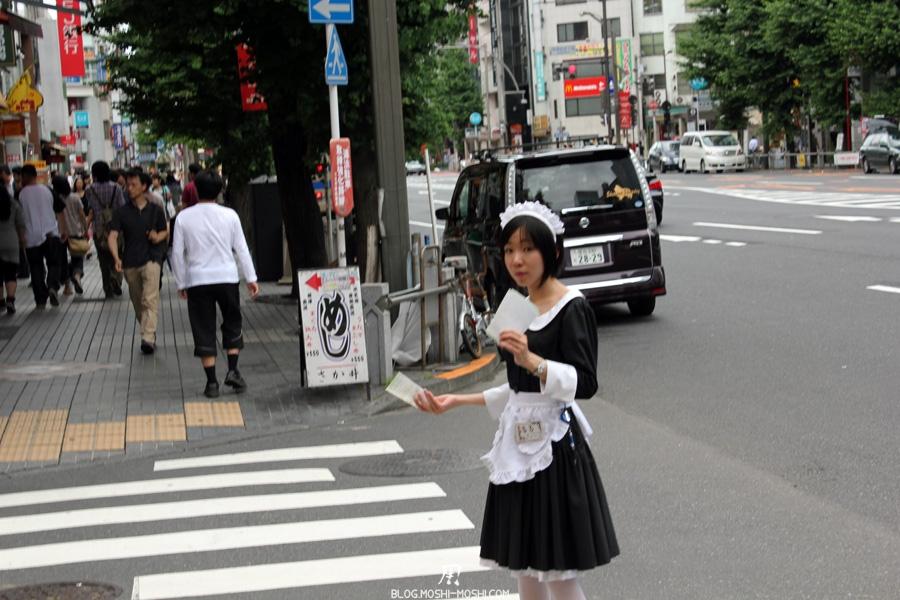quartier-akiba-maid-demarche
