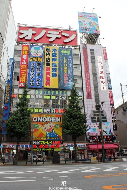 quartier-akiba-onoden