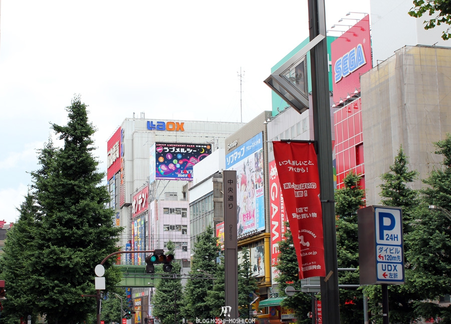 quartier-akiba-sega-center