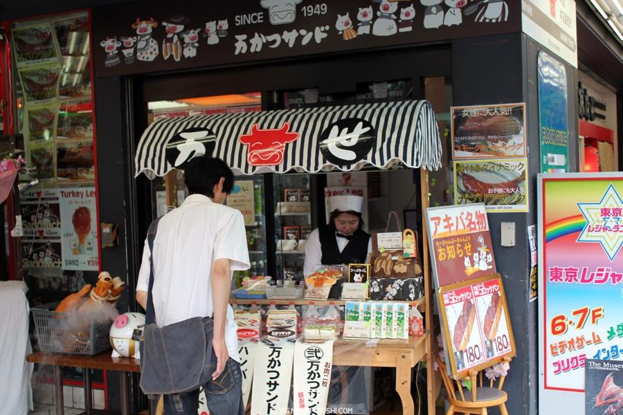 quartier-akiba-snack