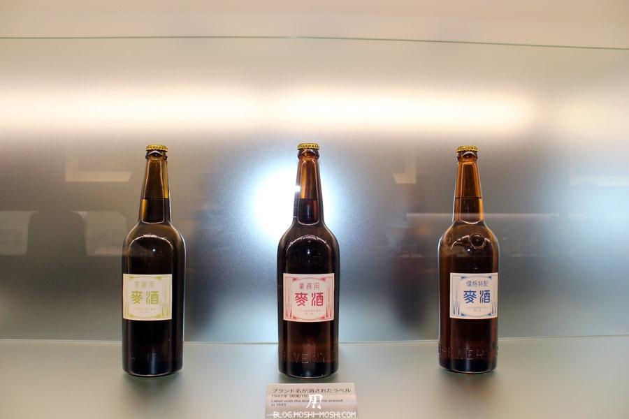 quartier-ebisu-Tokyo-musee-biere-yebisu-bouteille-1943