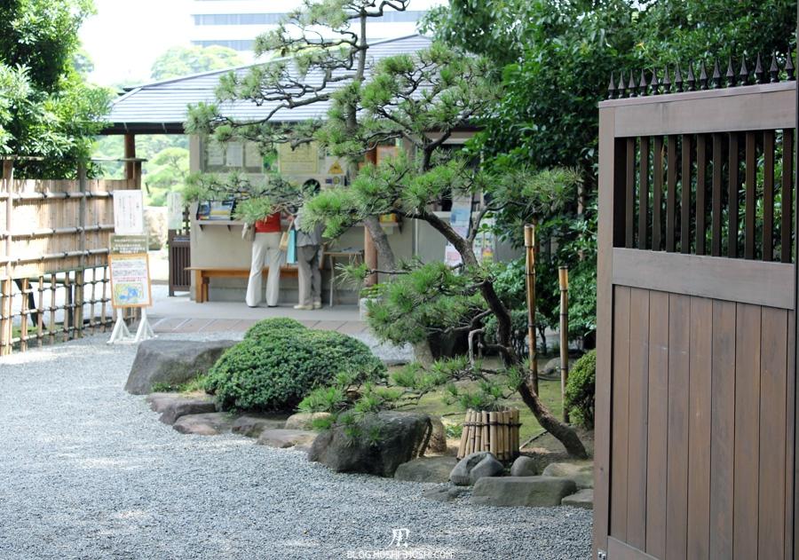parc-kyu-shiba-rikyu-Tokyo-portail