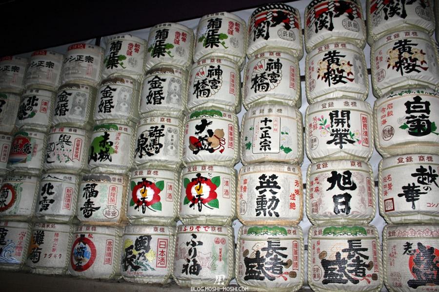 parc-Meiji-Jingu-Tokyo-offrande-sake