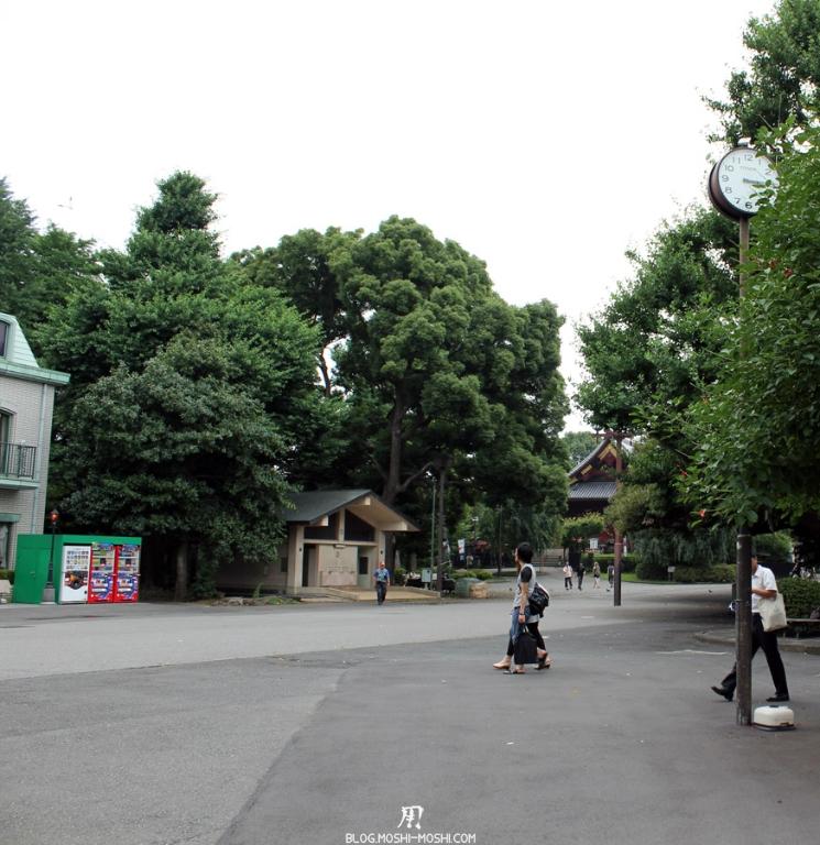 Parc de Ueno Tokyo