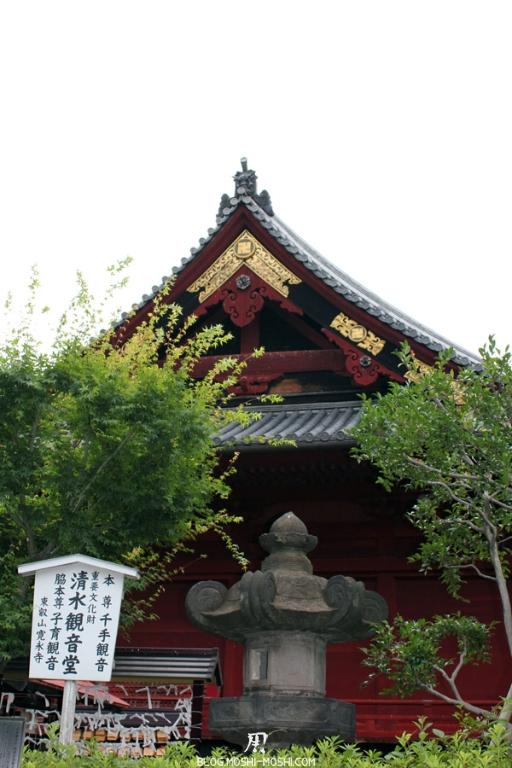 parc-ueno-Tokyo-temple-kiyomizu-kannondo-lanterne