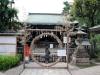 parc-ueno-Tokyo-sanctuaire-hanazono-inari-priere-cercle