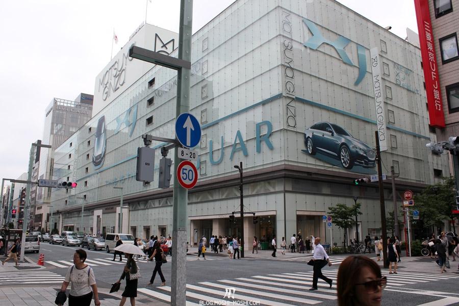 quartier-ginza-Tokyo-concession-jaguar