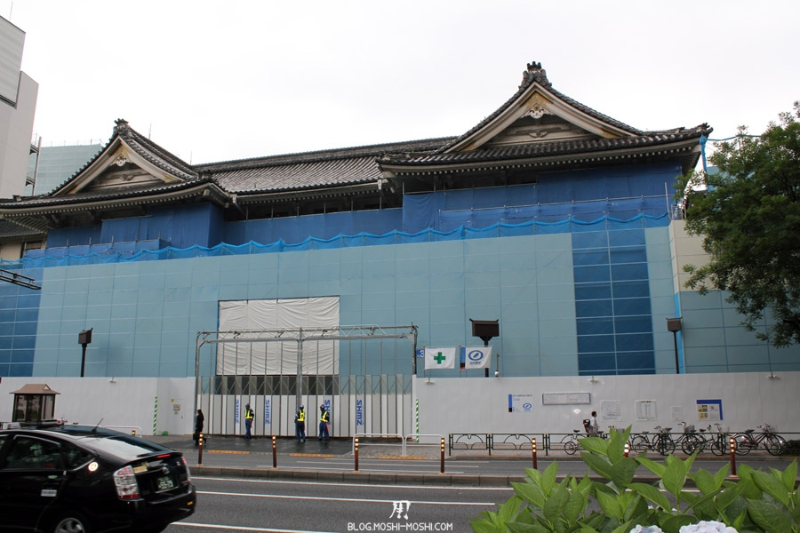 quartier Ginza Tokyo