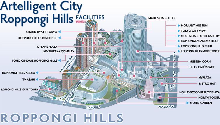 quartier-roppongi-Tokyo-roppongi-hills-map