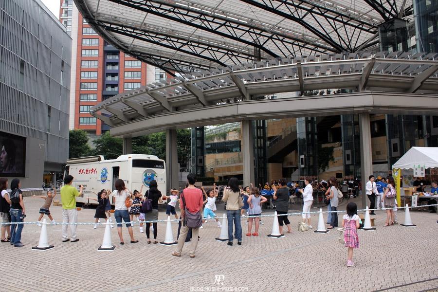 quartier Roppongi Tokyo