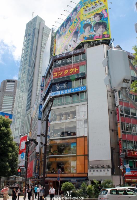 quartier-shibuya-Tokyo-building-colore