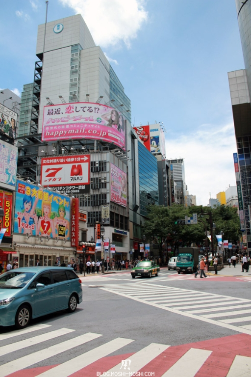 quartier-shibuya-Tokyo-building