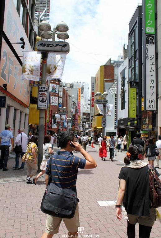quartier-shibuya-Tokyo-rue-pietonne