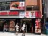 quartier-shibuya-Tokyo-burger-king