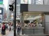 quartier-shibuya-Tokyo-gare-telephone