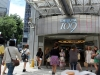quartier-shibuya-Tokyo-shibuya-109-entree
