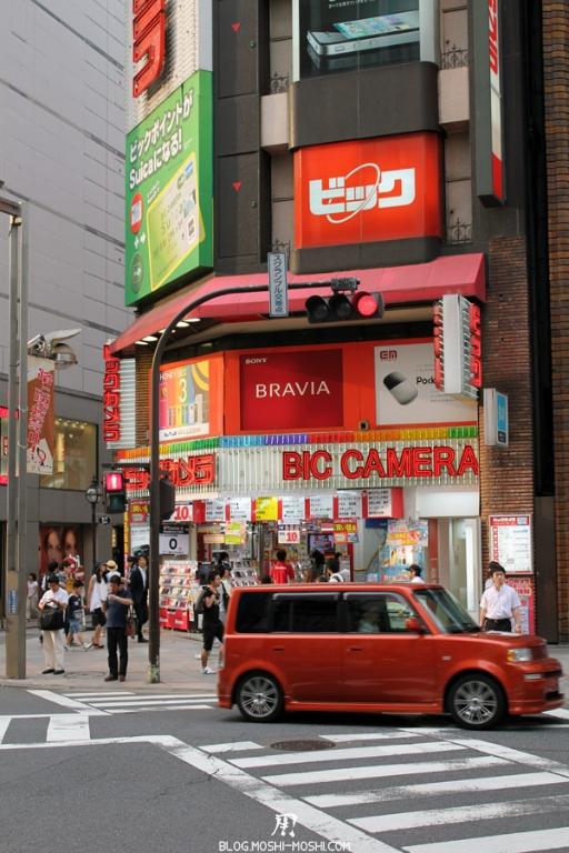 quartier-shinjuku-Tokyo-bic-camera