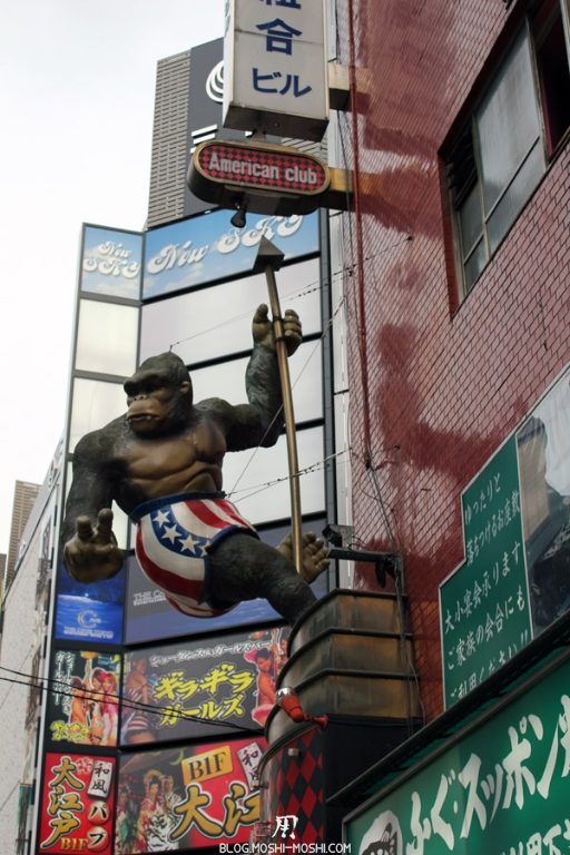 quartier-shinjuku-Tokyo-club-americain