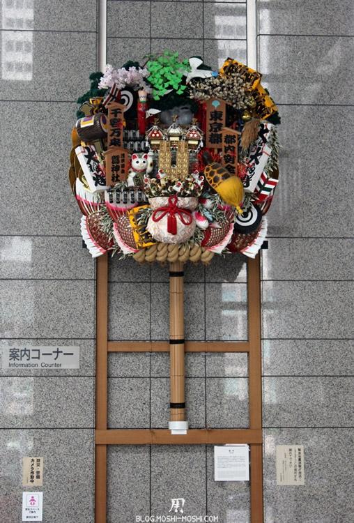 quartier-shinjuku-Tokyo-mairie-tokyo-deco-interieur