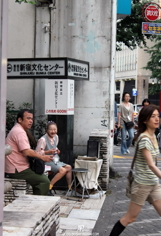 quartier Shinjuku Tokyo