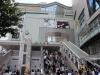 quartier-shinjuku-Tokyo-centre-commercial-lumine