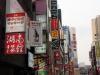 quartier-shinjuku-Tokyo-health