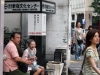 quartier-shinjuku-Tokyo-mami-marrante