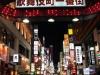 quartier-shinjuku-Tokyo-nuit-kabukicho