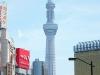 tokyo-sanja-matsuri-quartier-rues-asakusa-skytree-gros-plan-fond