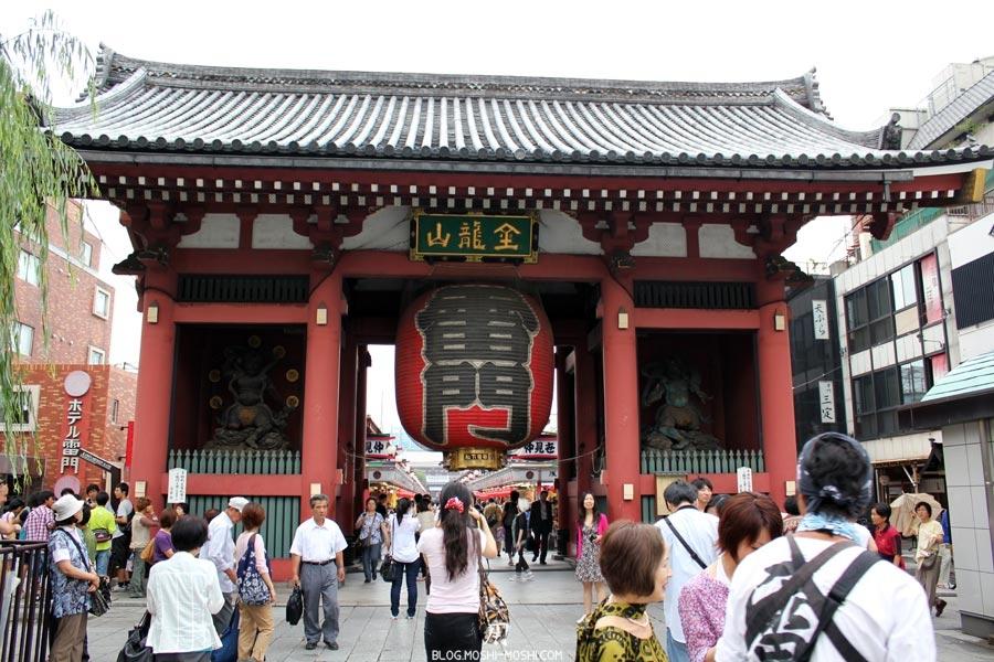 Temple Sensoji Asakusa Tokyo