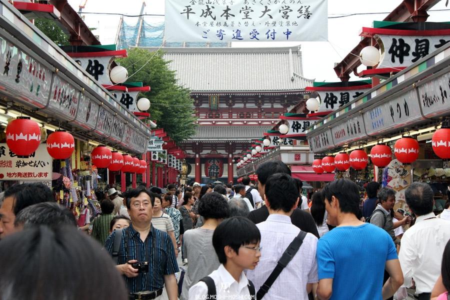 Temple senso-ji Asakusa Tokyo