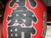 quartier-asakusa-Tokyo-temple-sensoji-hozomon-lanterne-rouge-gros-plan