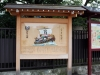 quartier-asakusa-Tokyo-temple-sensoji-plans