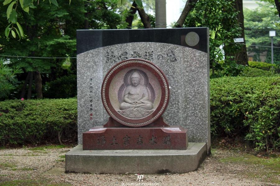temple-zojoji-Tokyo-bouddha