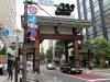 temple-zojoji-Tokyo-annonce-temple-zojo-ji