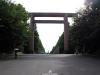 yasukuni-jinja-Tokyo-immense-torii