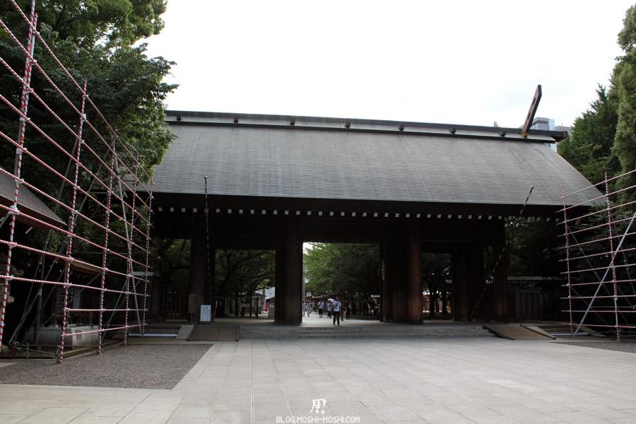 yasukuni-jinja-Tokyo-entree