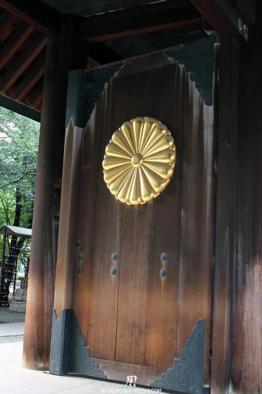 yasukuni-jinja-Tokyo-magnifique-porte