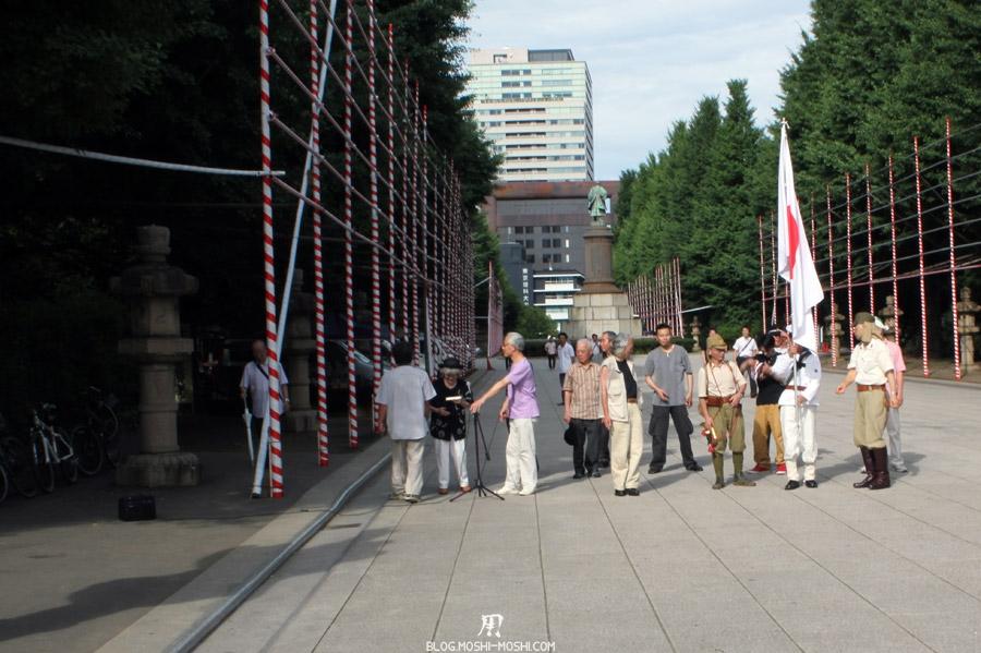 yasukuni-jinja-Tokyo-nationaliste