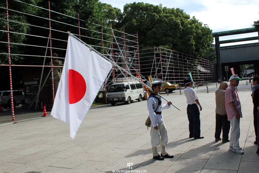 yasukuni-jinja-Tokyo-nippon