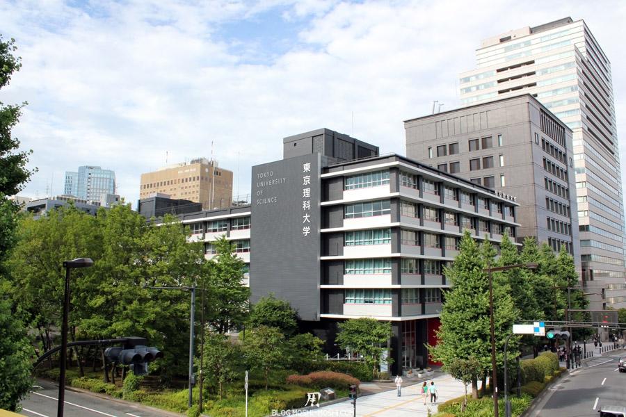 Yasukuni Jinja Tokyo-universite-sciences-tokyo