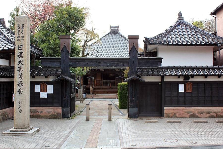 journee-kanazawa-temple-ninja-dera-entree