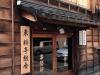 journee-kanazawa-higashi-chaya-gai-geisha-formation