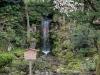 journee-kanazawa-jardin-kenrokuen-chutte-eau-etang