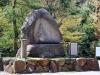 journee-kanazawa-oyama-jinja-sculpture-pierre-Maeda-Matsu