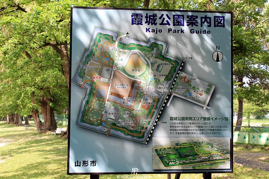 chateau-yamagata-parc-kajo-plan
