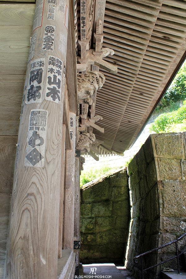 sendai-yamagata-temple-yamadera-risshaku-ji-sculptures-bois-detail-kanji