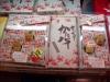 yunokuni-no-mori-crabe-feuillete