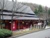 yunokuni-no-mori-magasin-artisanat