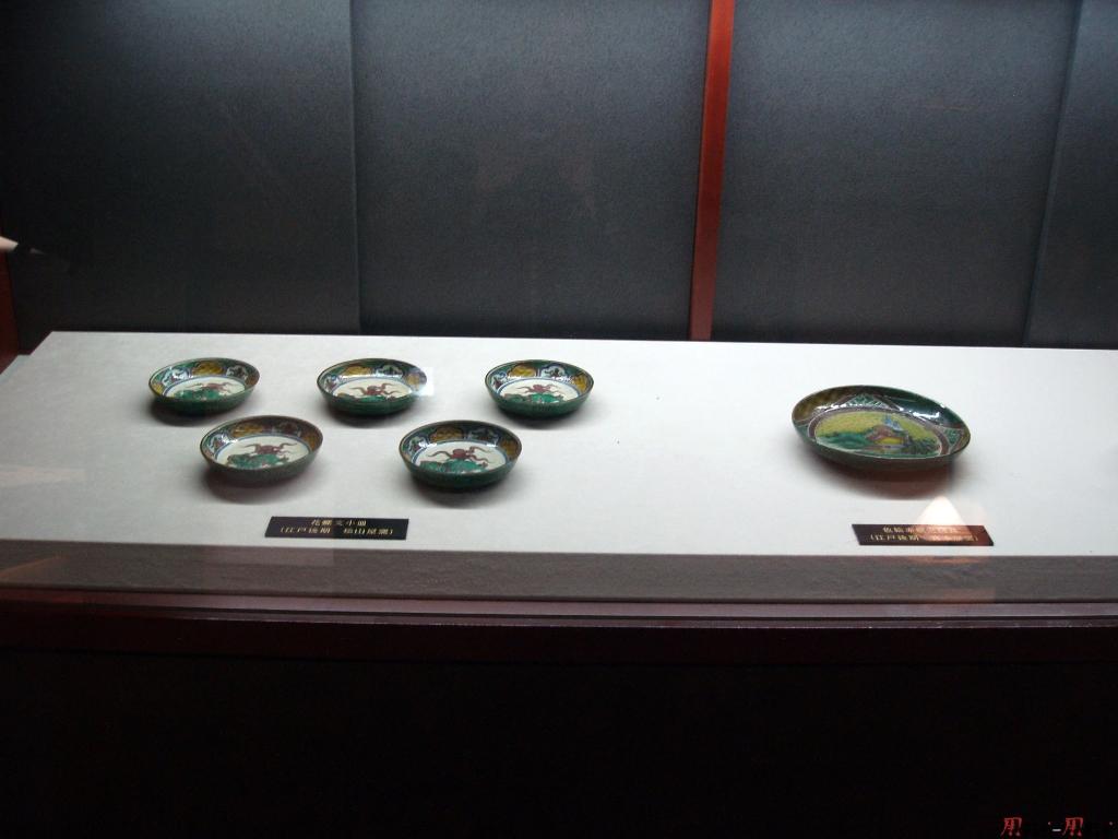 yunokuni-no-mori-assiette-kutani